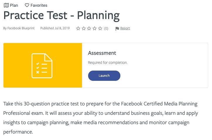 Практический тест на сертификацию Blueprint